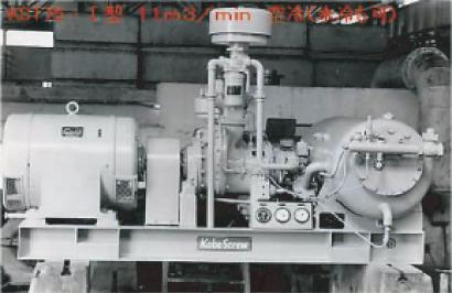 1963-kst
