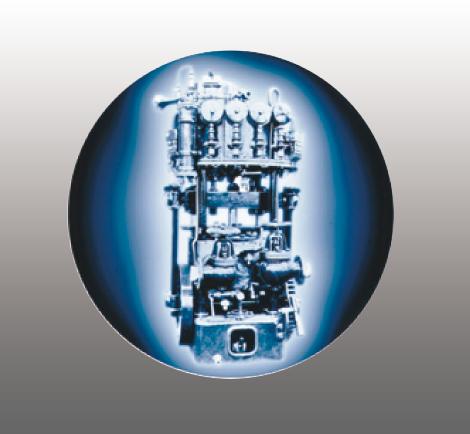 1915 Japan's first reciprocating compressor